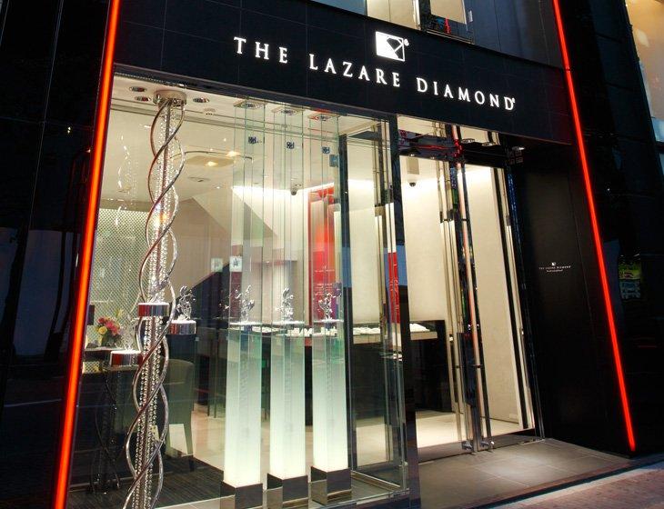 ラザール ダイヤモンド 大宮店