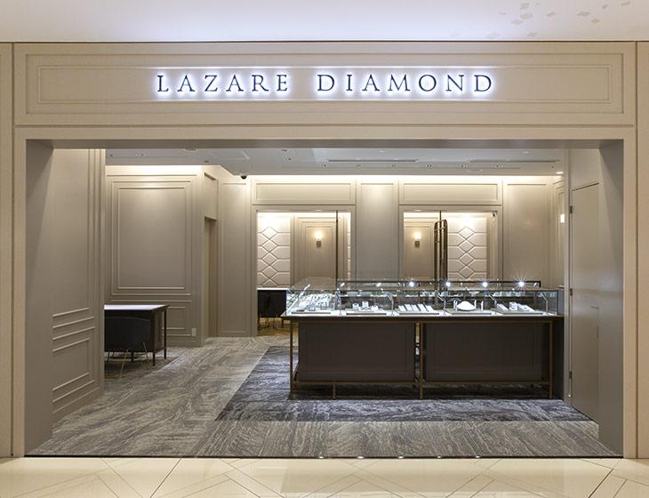 ラザール ダイヤモンド 大名古屋ビルヂング店