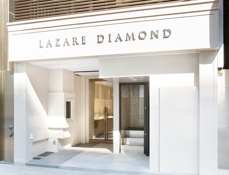 ラザール ダイヤモンド 銀座本店