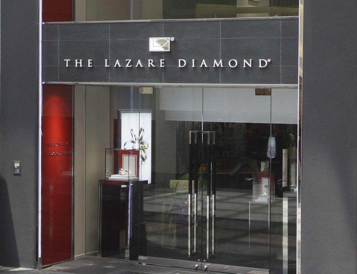 ラザール ダイヤモンド 広島店