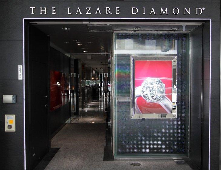 ラザール ダイヤモンド 京都店