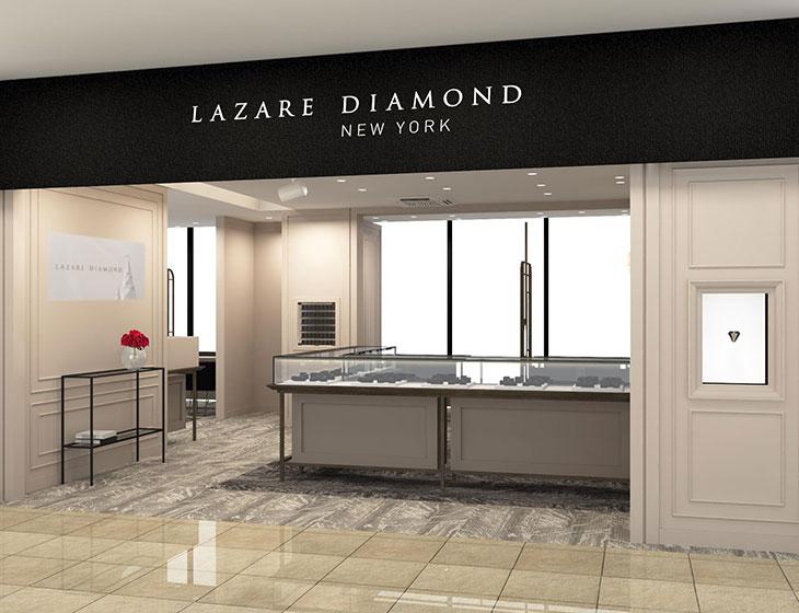 ラザール ダイヤモンド 名古屋栄店