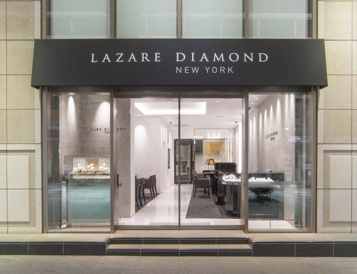 ラザール ダイヤモンド 仙台店