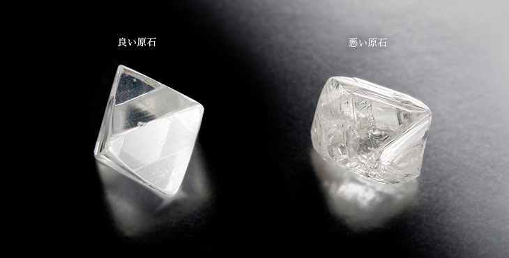 SELECTED HIGH QUALITY GEMSTONES
