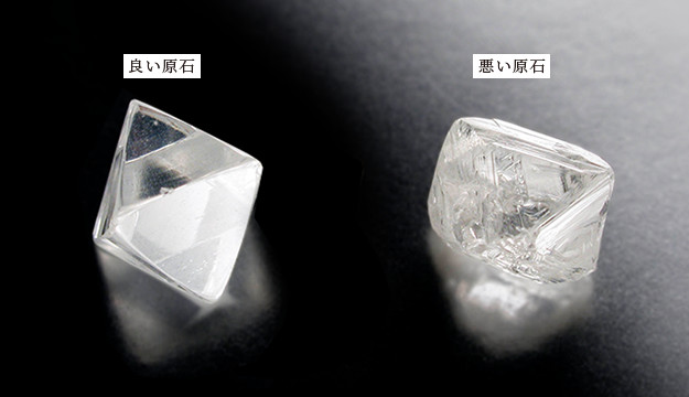 QUALITY ラザール ダイヤモンドの品質