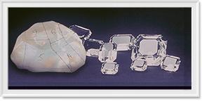 INTRODUCTION DIAMOND