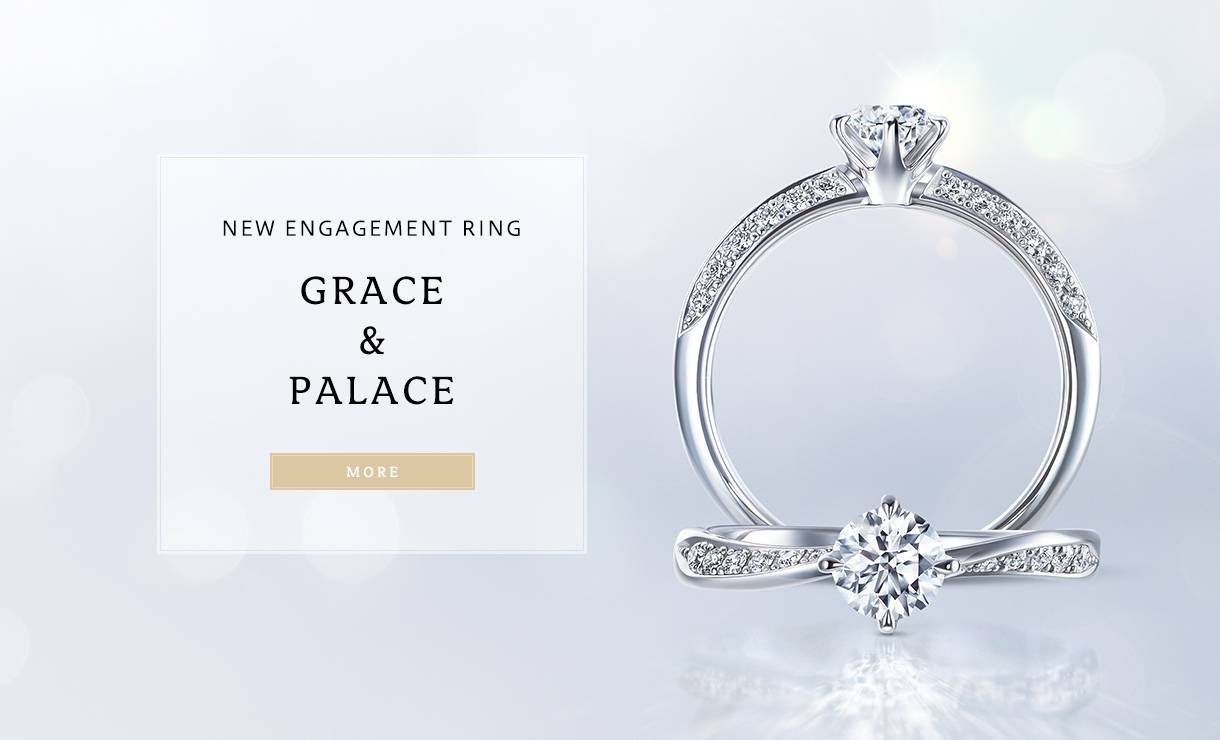 GRACE&PALACE