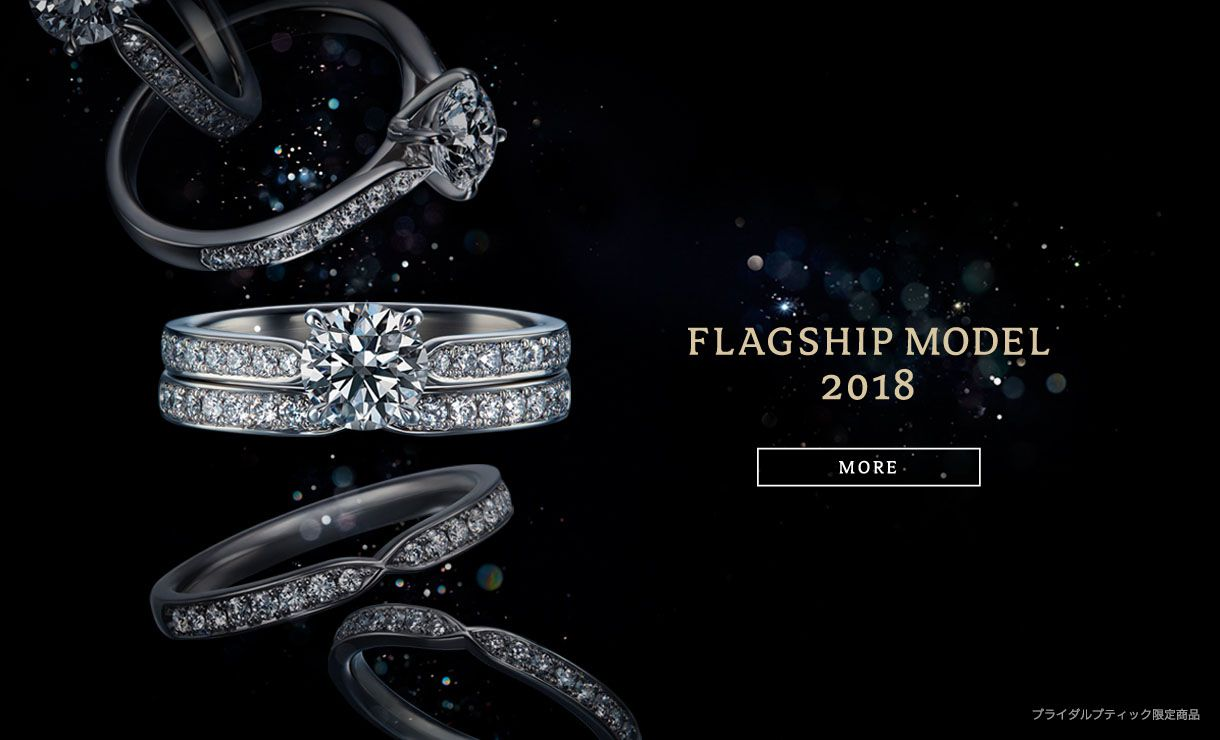 FLAGSHIP MODEL 2018 - WILL & WITH
